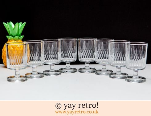 0: Vintage 70s Etched Petal Glasses (£15.50)